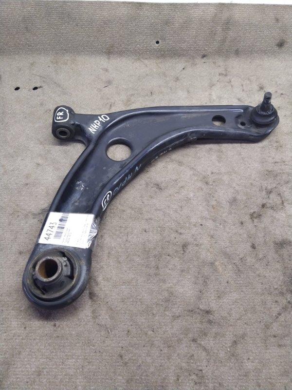 Рычаг Toyota Aqua NHP10 передний правый (б/у)