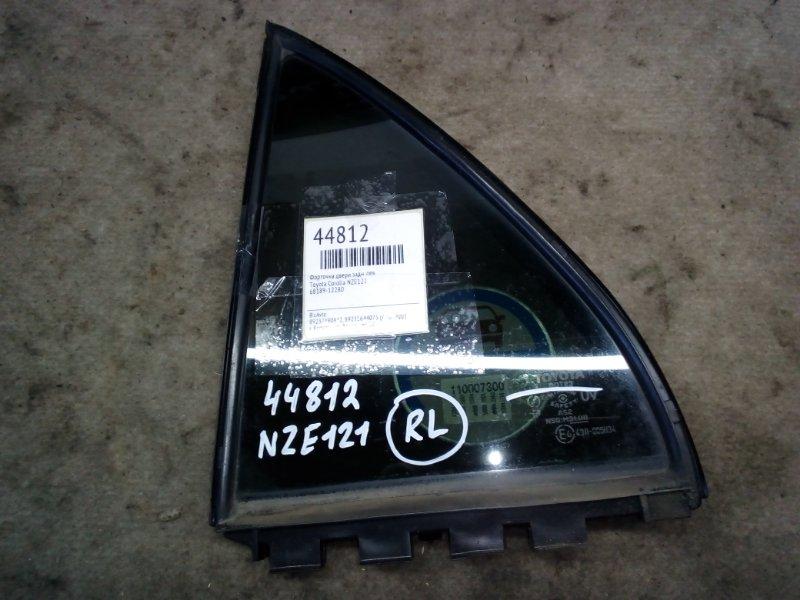 Форточка двери Toyota Corolla NZE121 задняя левая (б/у)
