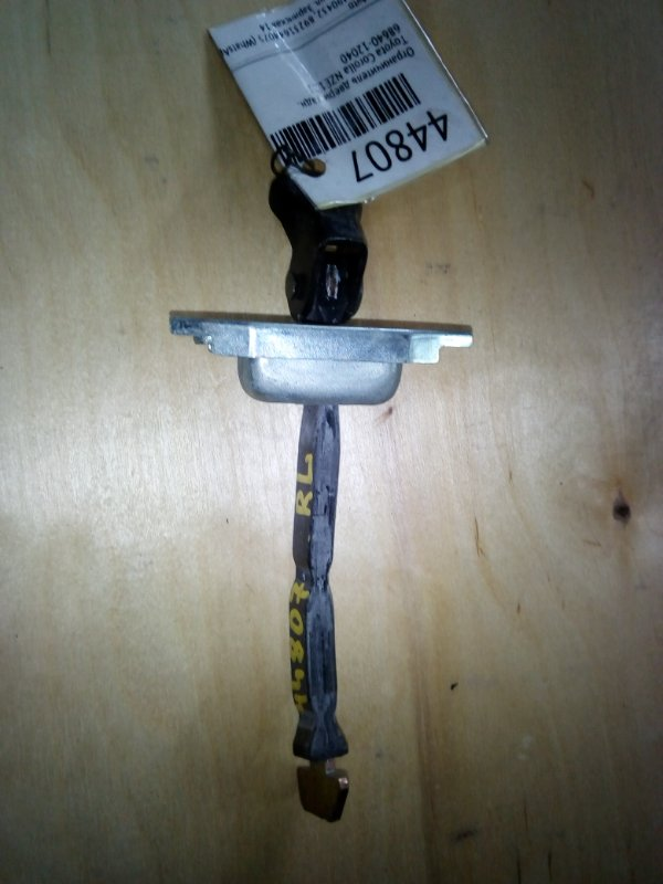 Ограничитель двери Toyota Corolla NZE121 задний (б/у)