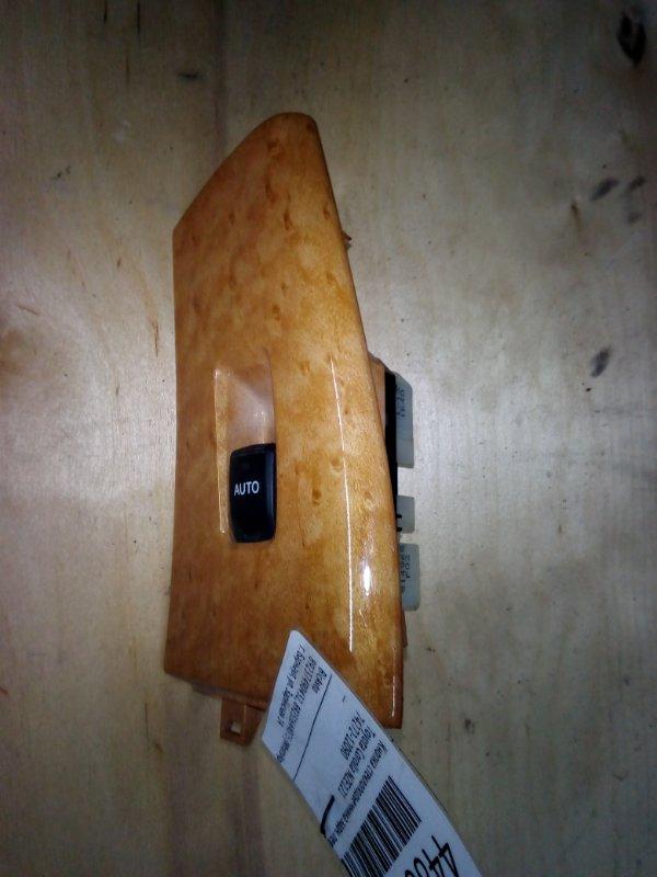 Кнопка стеклоподъемника Toyota Corolla NZE121 задняя левая (б/у)