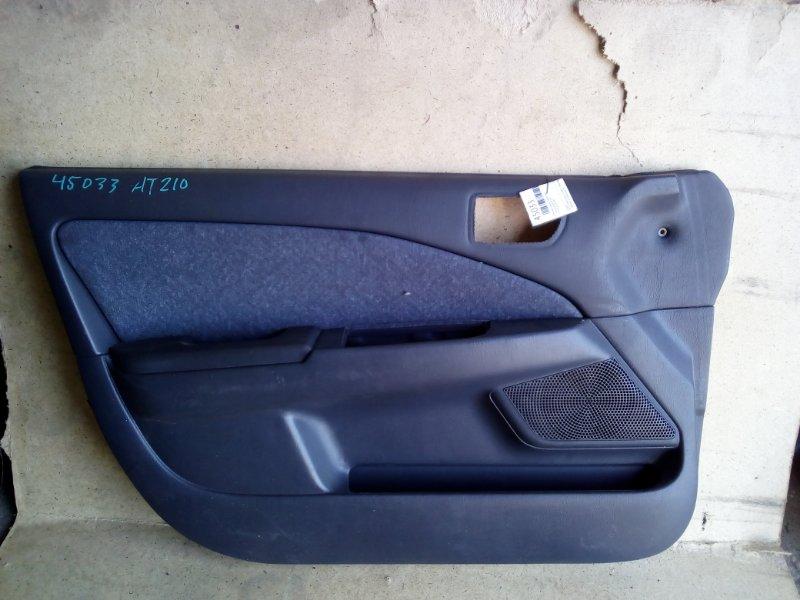 Обшивка двери Toyota Carina AT210 передняя левая (б/у)