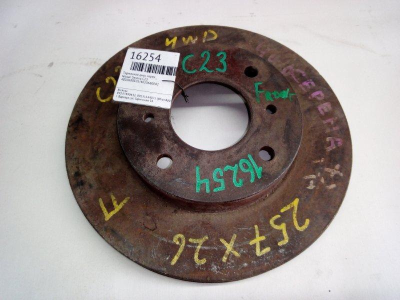 тормозной диск Nissan Serena C23 передний б/у 4шп (255*26)