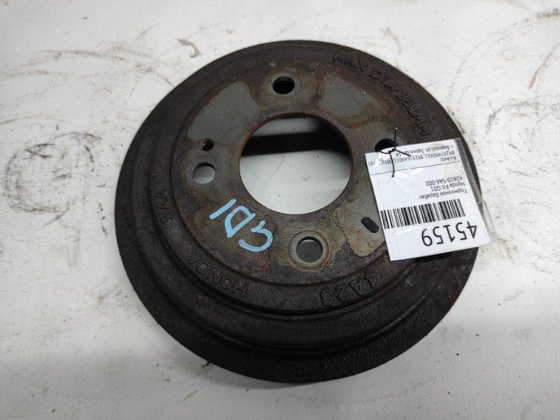 Тормозной барабан Honda Fit GD1 (б/у)