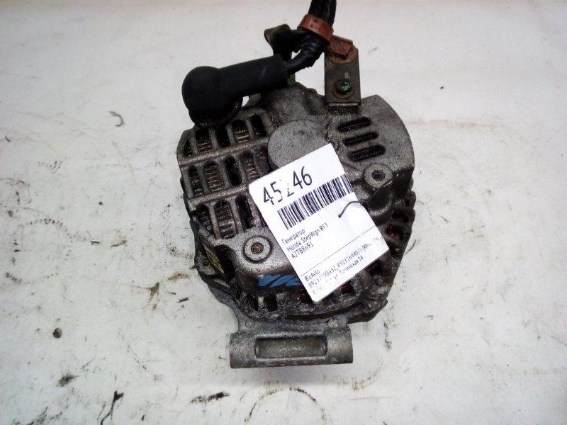 Генератор Honda Stepwgn RF3 (б/у)