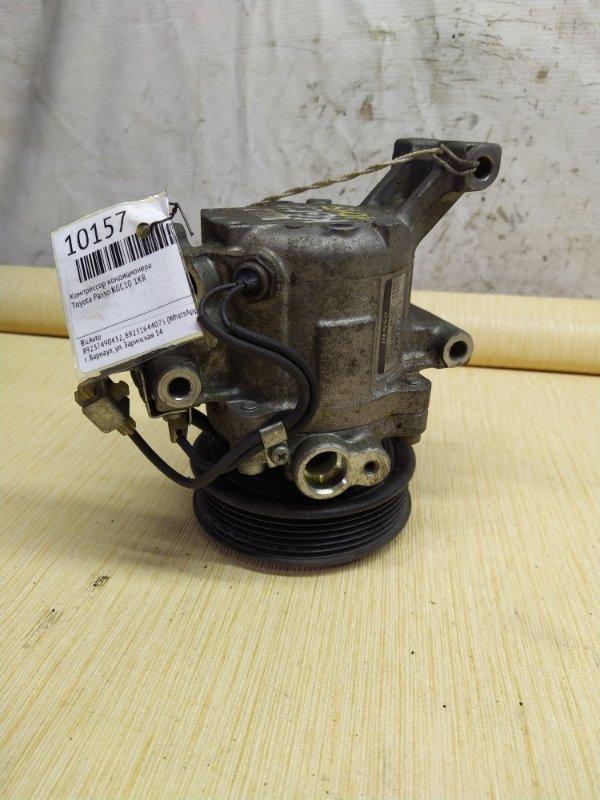 компрессор кондиционера Toyota 1KR  б/у KGC10
