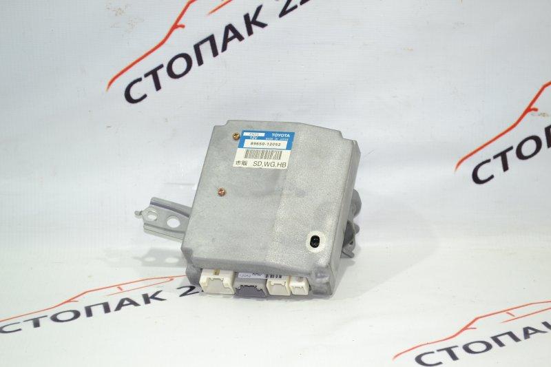 Блок управления рулевой рейкой Toyota Corolla NZE121 1NZ 2002 (б/у)