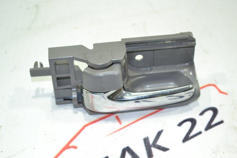 Ручка двери внутренняя Toyota Corolla NZE121 1NZ 2002 левая (б/у)