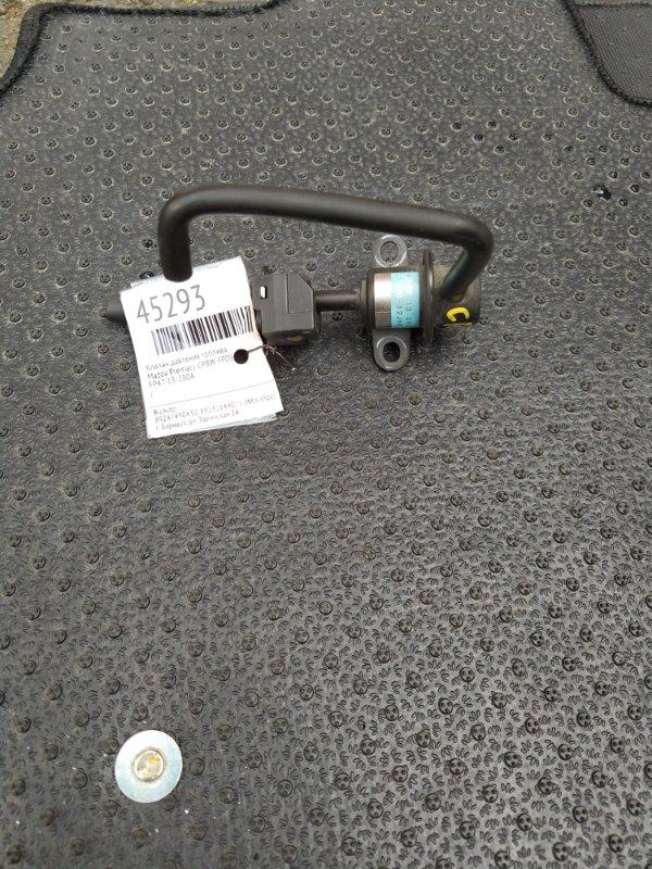 Клапан давления топлива Mazda Premacy CP8W FPDE (б/у)