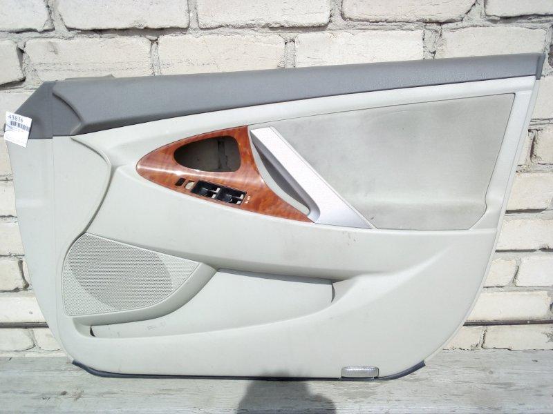 Обшивка двери Toyota Camry ACV40 передняя правая (б/у)