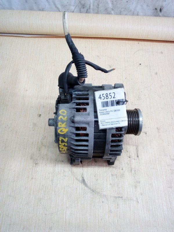 Генератор Nissan Liberty M12 QR20DE (б/у)