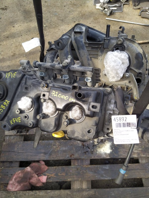 Двигатель Daihatsu Move L175S KFVE 2008 (б/у)