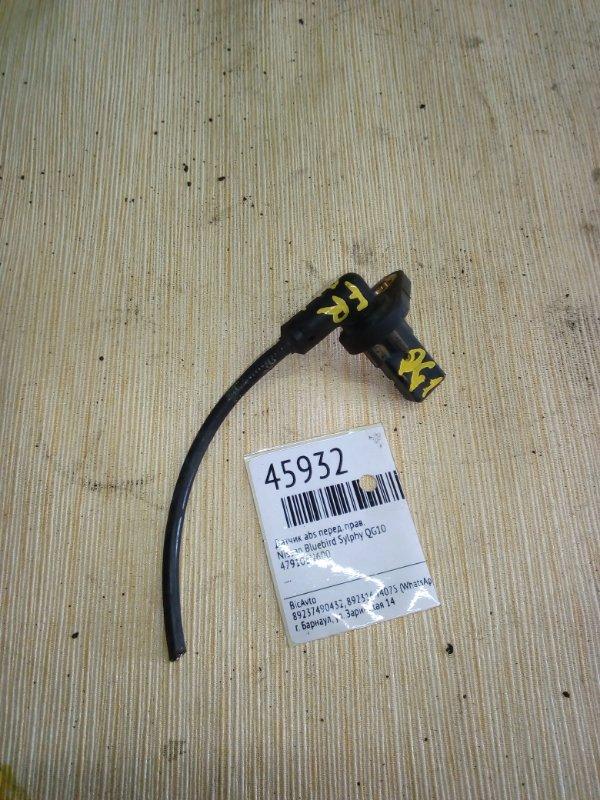 Датчик abs Nissan Bluebird Sylphy QG10 передний правый (б/у)