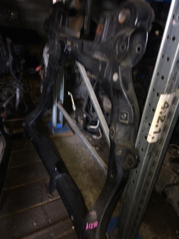 Балка подвески Toyota Estima ACR40 передняя (б/у)