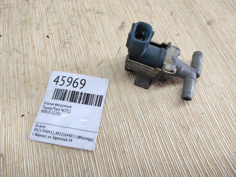 Клапан вакуумный Toyota Platz NCP12 (б/у)