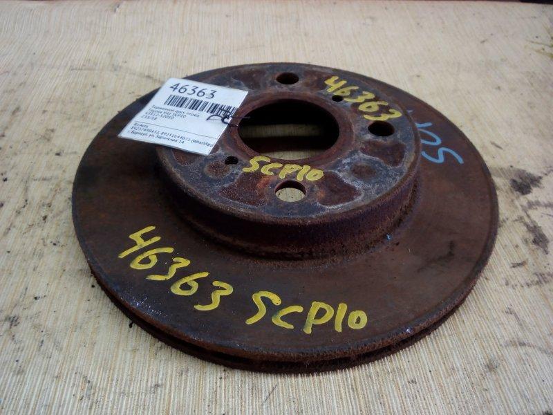 Тормозной диск Toyota Vitz SCP10 передний (б/у)