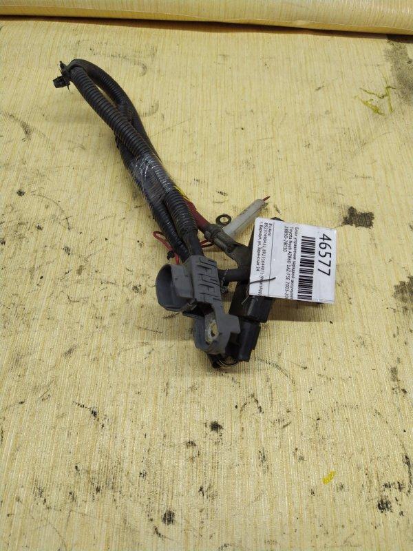 Блок управления зарядкой аккумулятора Toyota Noah AZR60 1AZ-FSE 2003 (б/у)