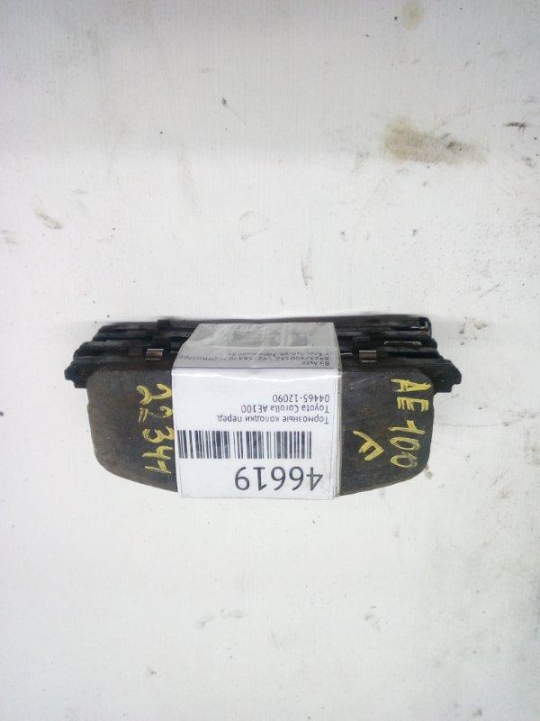 Тормозные колодки Toyota Corolla AE100 переднее (б/у)