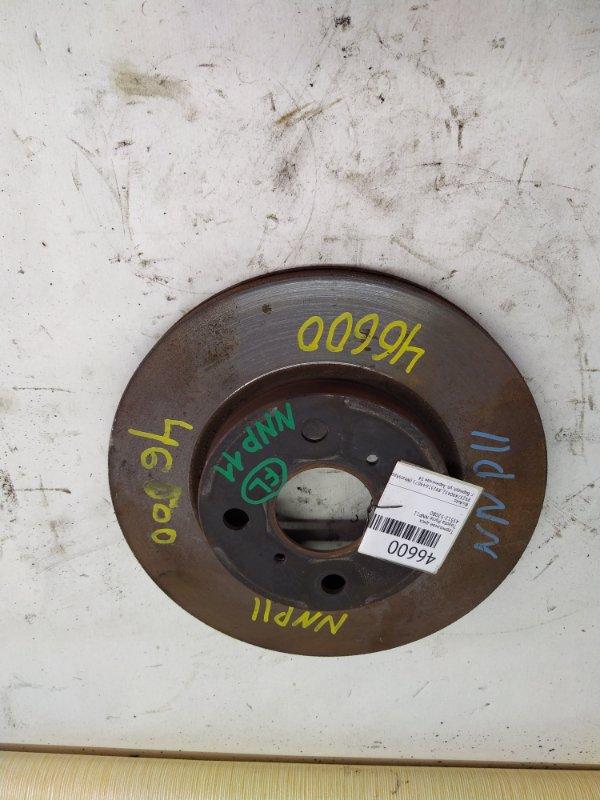 Тормозной диск Toyota Porte NNP11 (б/у)