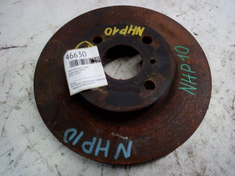 Тормозной диск Toyota Aqua NHP10 передний (б/у)