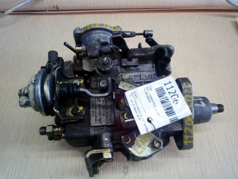 Тнвд Nissan Vanette KUGC22 LD20T (б/у)