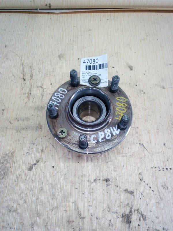 Ступица Mazda Premacy CP8W задняя (б/у)