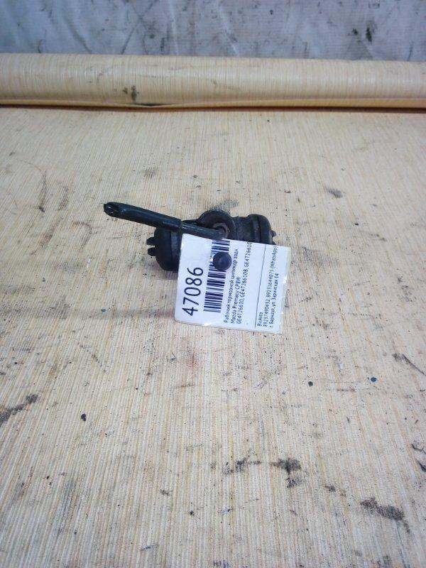 Рабочий тормозной цилиндр Mazda Premacy CP8W задний (б/у)