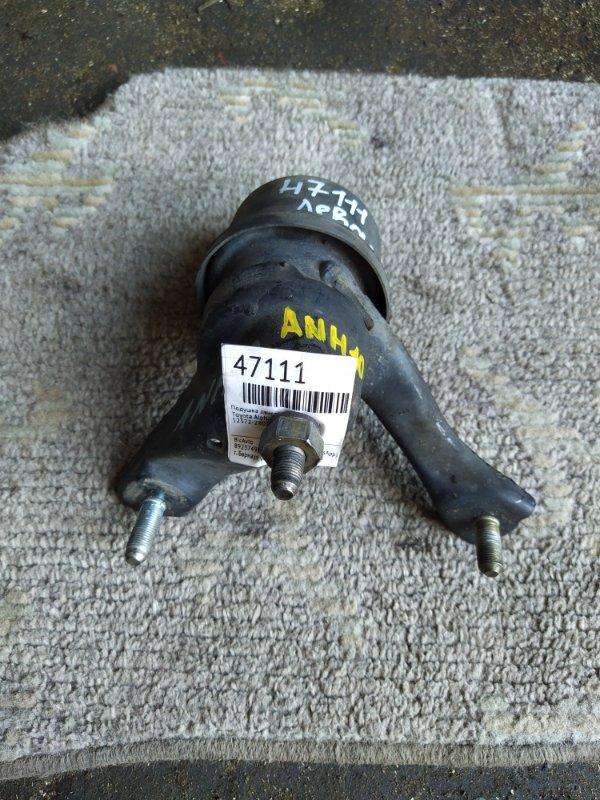 Подушка двигателя Toyota Alphard ANH10 2AZ-FE левая (б/у)