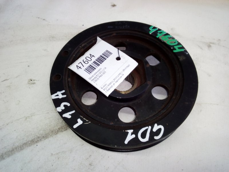 Шкив коленвала Honda Fit GD1 L13A (б/у)