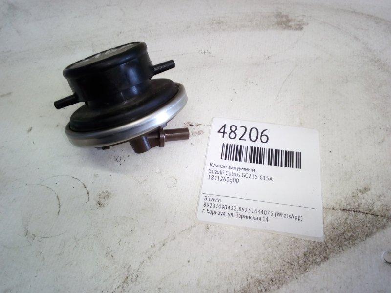 Клапан вакуумный Suzuki Cultus GC21S G15A 1995 (б/у)