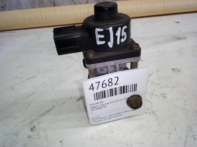 Клапан egr Subaru Impreza GG2 EJ152 2005 (б/у)