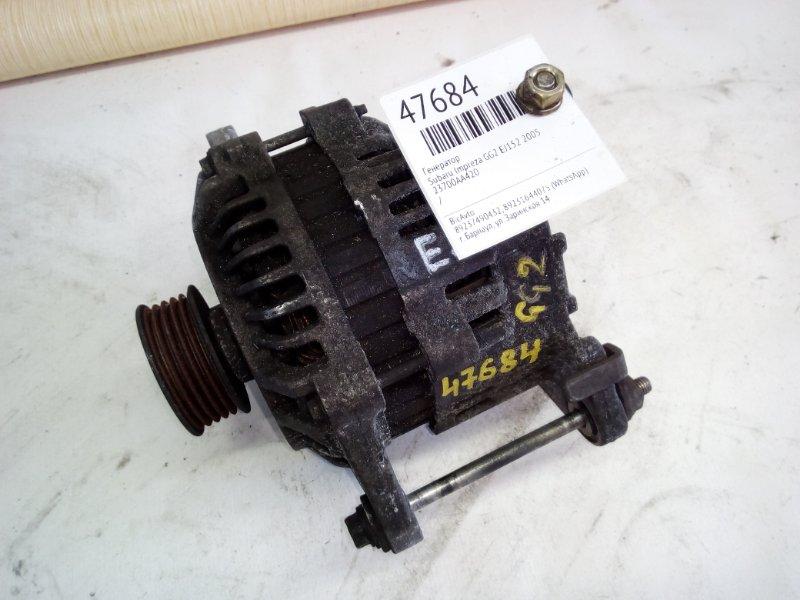 Генератор Subaru Impreza GG2 EJ152 2005 (б/у)