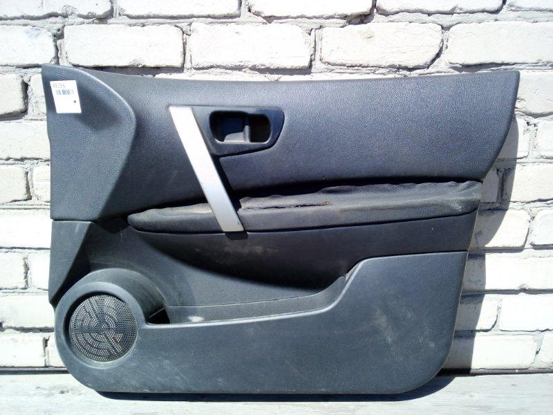 Обшивка двери Nissan Qashqai J10 передняя правая (б/у)