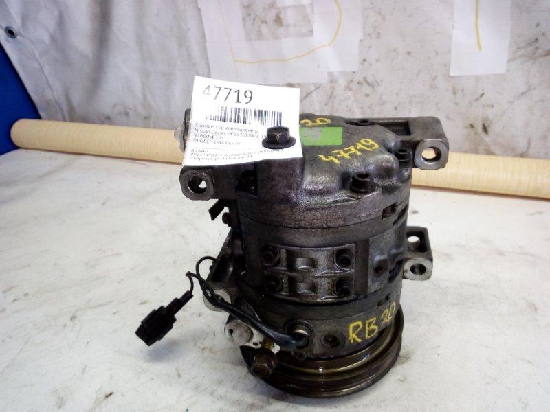 Компрессор кондиционера Nissan Laurel HC35 RB20DE 1997 (б/у)