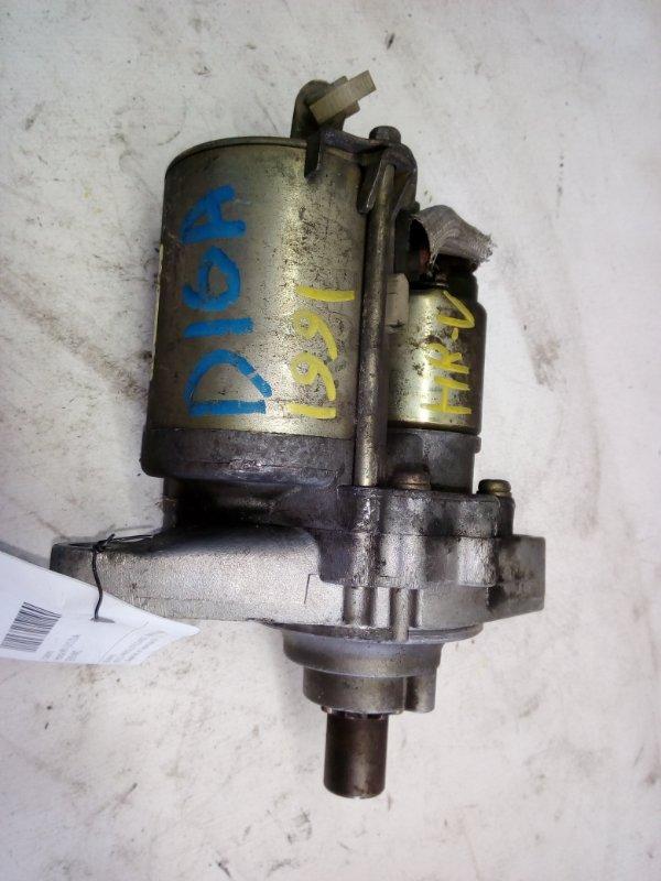 стартер Honda D16A б/у EY8 4WD