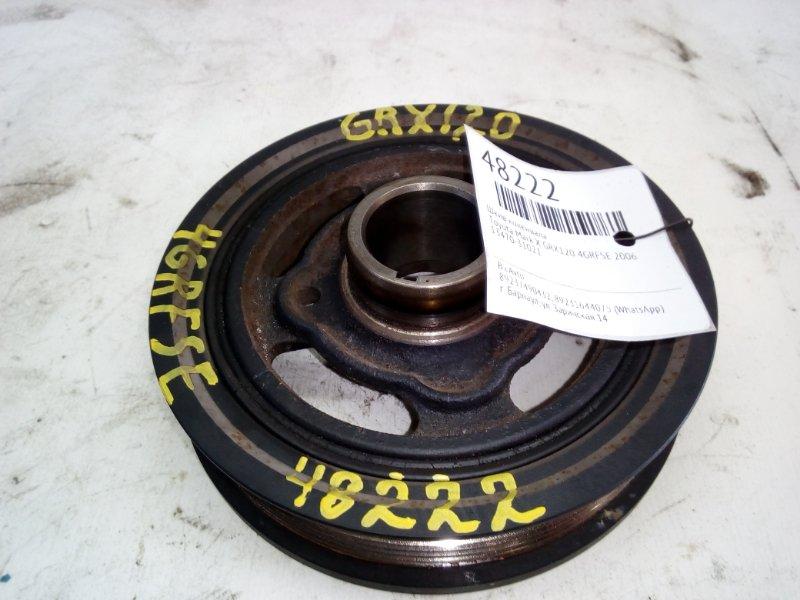 Шкив коленвала Toyota Mark X GRX120 4GRFSE 2006 (б/у)