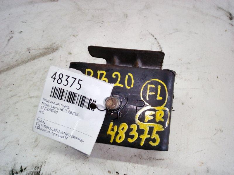 Подушка двс Nissan Laurel HC35 RB20DE передняя (б/у)