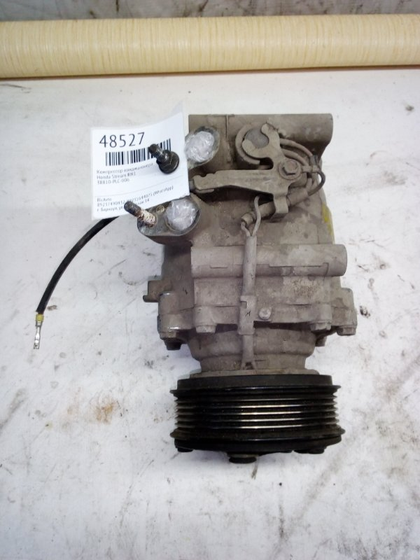 Компрессор кондиционера Honda Stream RN1 D17A (б/у)