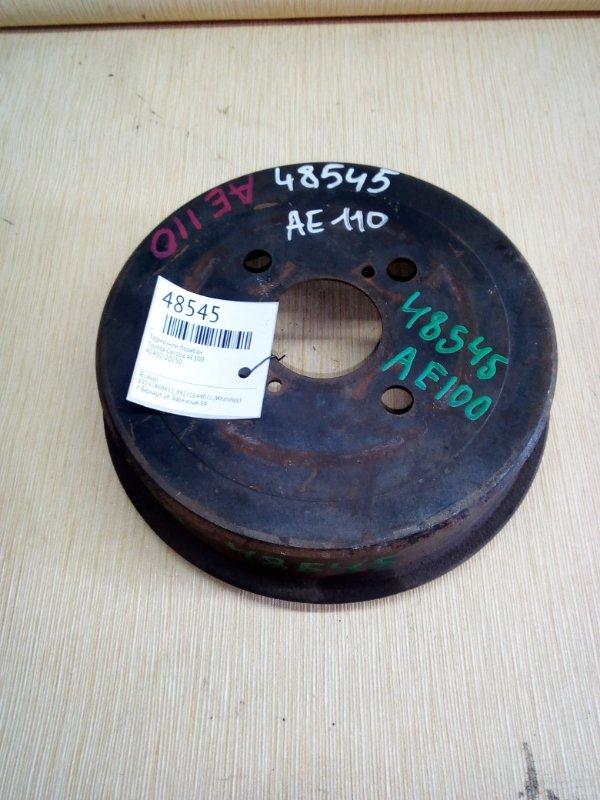Тормозной барабан Toyota Corolla AE100 (б/у)