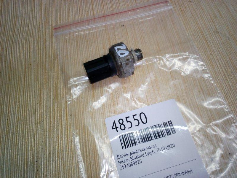 Датчик давления масла Nissan Bluebird Sylpfy TG10 QR20 (б/у)