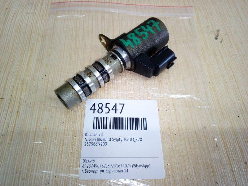 Клапан vvti Nissan Bluebird Sylpfy TG10 QR20 (б/у)