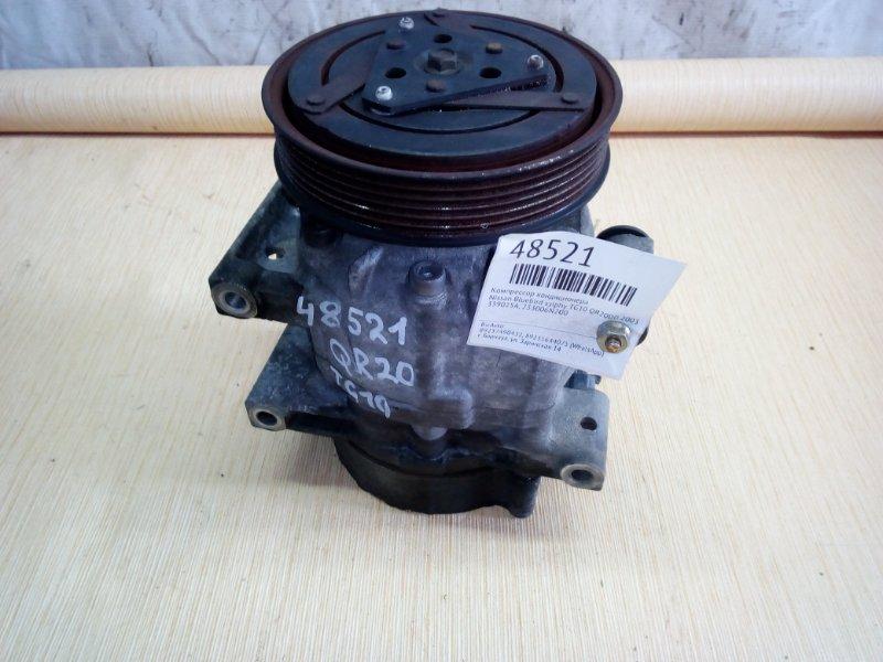 Компрессор кондиционера Nissan Bluebird Sylphy TG10 QR20DD 2003 (б/у)