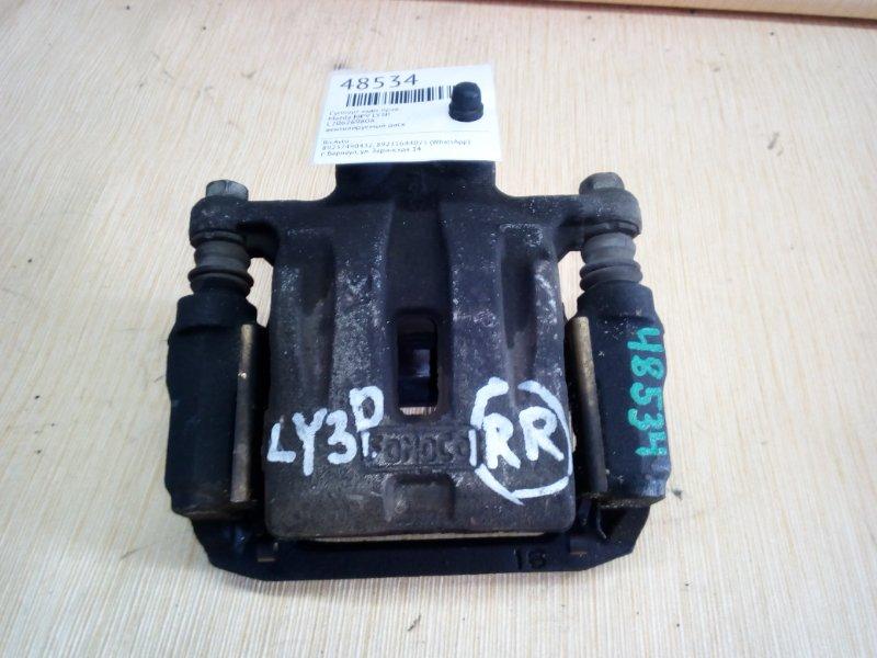 Суппорт Mazda Mpv LY3P задний правый (б/у)