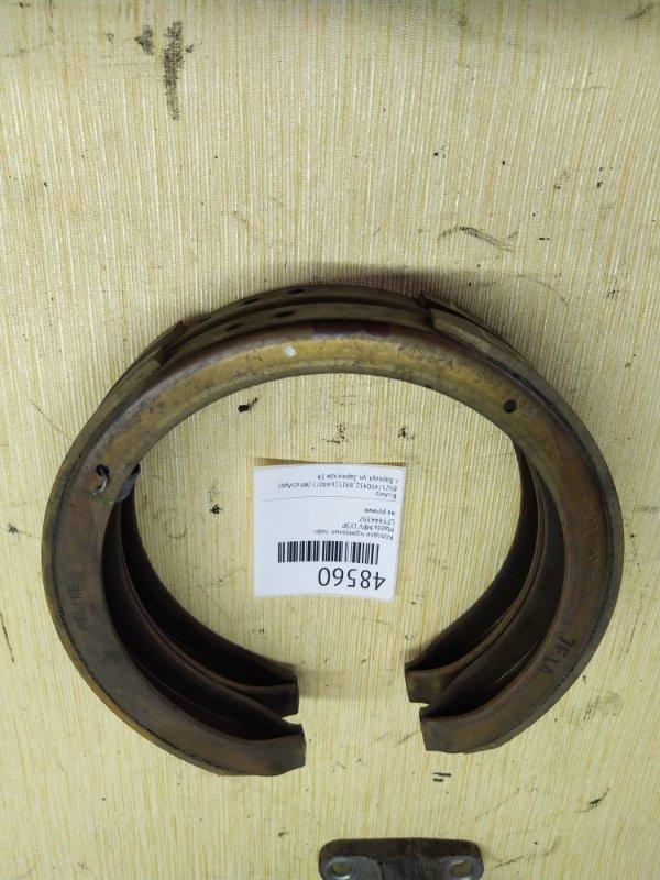 Колодки тормозные Mazda Mpv LY3P задние (б/у)