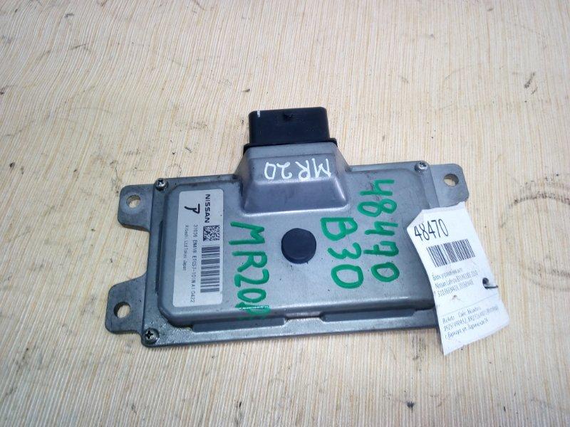 Блок управления акпп Nissan Lafesta B30 MR20DE 2010 (б/у)