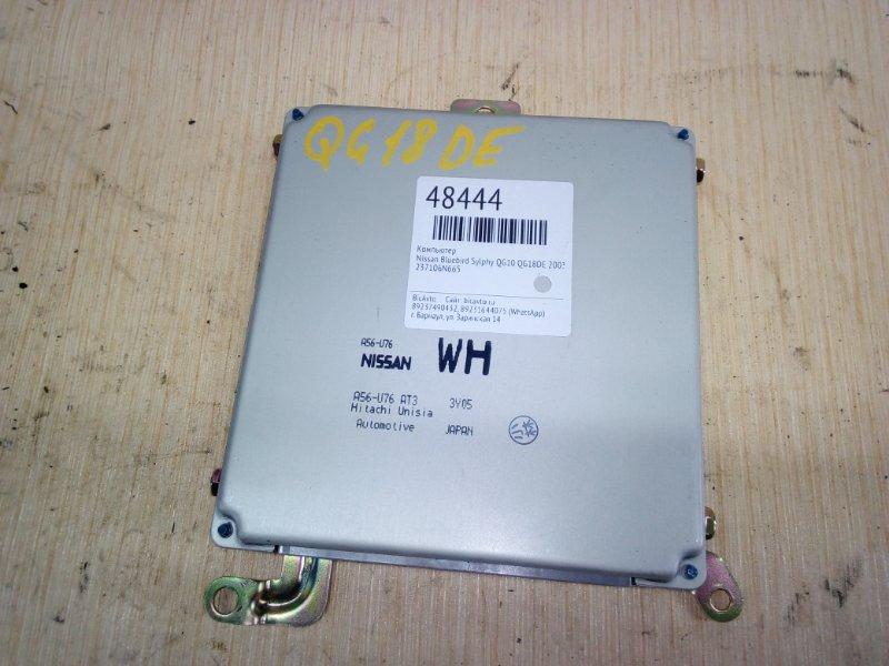 Компьютер Nissan Bluebird Sylphy QG10 QG18DE 2003 (б/у)