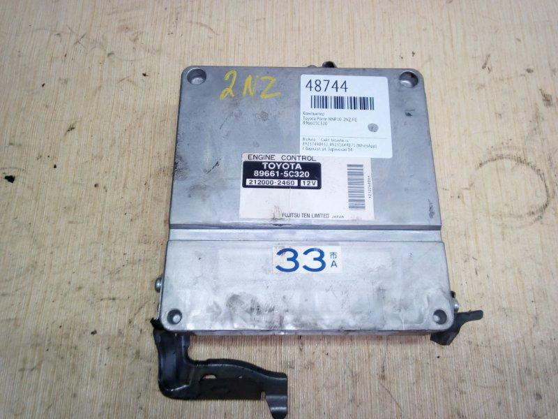 Компьютер Toyota Porte NNP10 2NZ-FE (б/у)