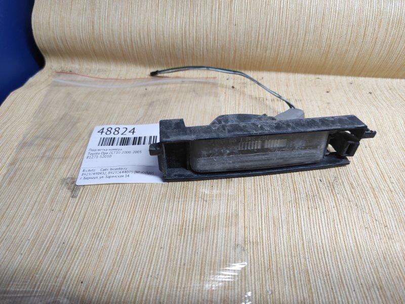 Подсветка номера Toyota Opa ZCT10 2000 (б/у)