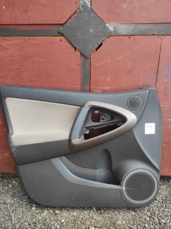 Обшивка двери Toyota Rav4 ACA31 передняя левая (б/у)