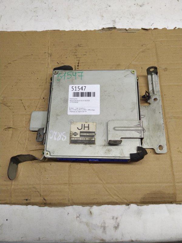 Компьютер Nissan Bluebird HU14 SR20DE (б/у)