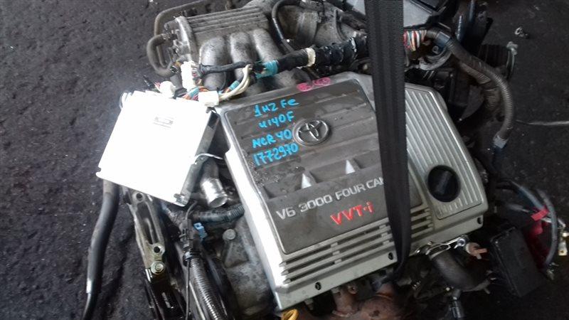 Компьютер Toyota Estima MCR40 1MZ-FE 2004 (б/у)